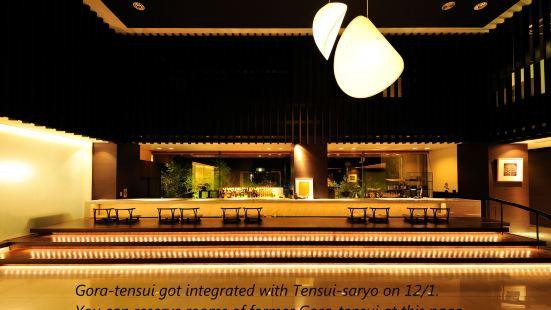 天翠茶寮日式旅館