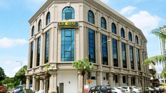 Geobay Hotel Johor Bahru