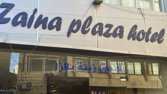扎伊娜廣場酒店