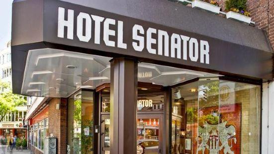 漢堡參議員酒店
