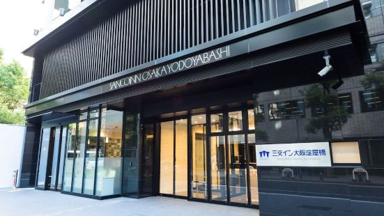 Sanco Inn Osaka Yodoyabashi~Shiki No YU~