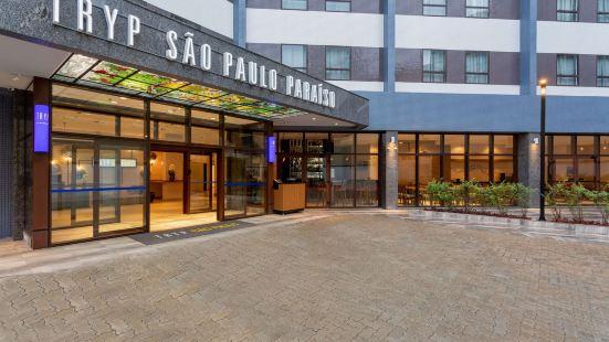 聖保羅帕萊索溫德姆 TRYP 酒店