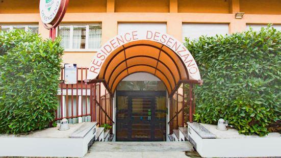德賽莎諾住宅酒店