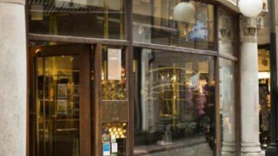 斯德哥爾摩收藏家的納爾遜勛爵酒店
