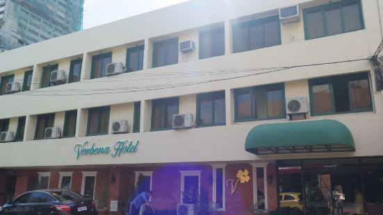 Verbena Hotel Cebu