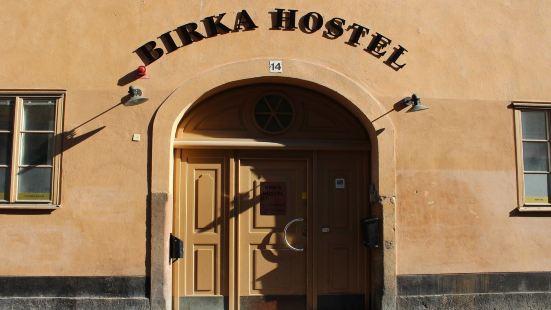 比爾卡旅館