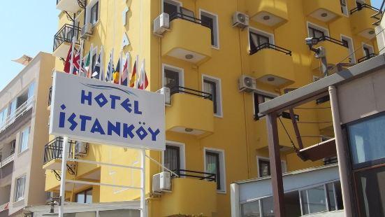 庫薩達斯伊斯坦科酒店