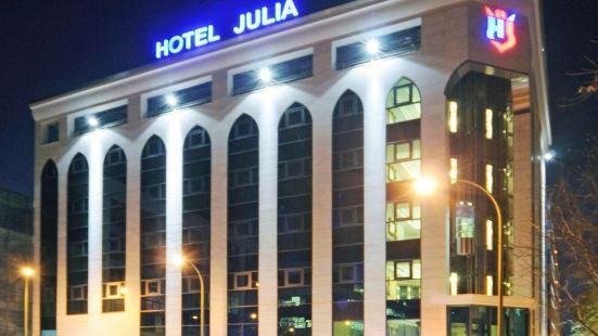 茱莉亞酒店