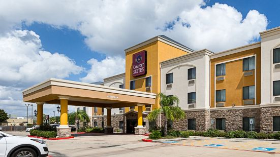 Days Inn & Suites by Wyndham Houston / West Energy Corridor