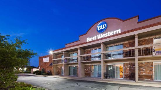 貝斯特韋斯特聖凱瑟琳酒店及會議中心