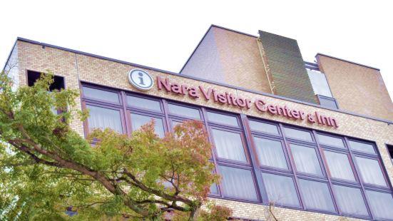 Nara Visitor Center and Inn