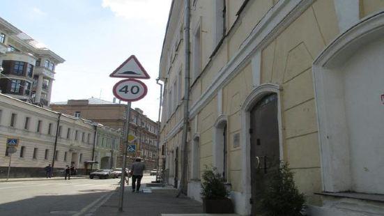果斯提尼德芙爾珀裏安科酒店