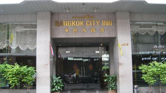 曼谷城市旅館