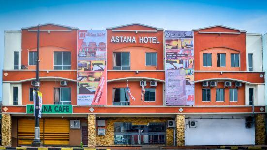OYO 43959 阿斯塔那酒店