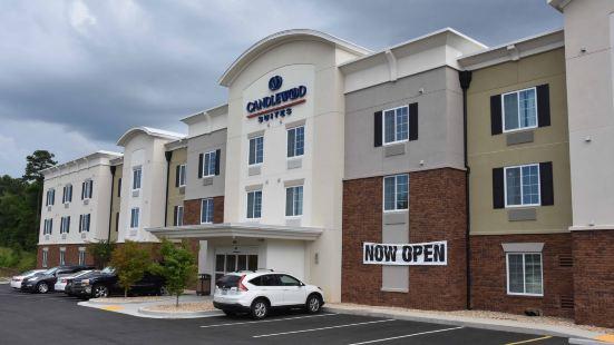 Candlewood Suites Columbus-Northeast, an Ihg Hotel