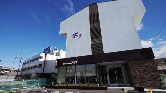 Business Hotel Fiz