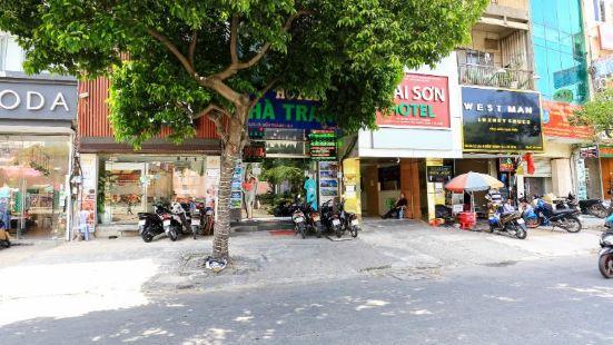 Ha Trang Hotel  Ho Chi Minh