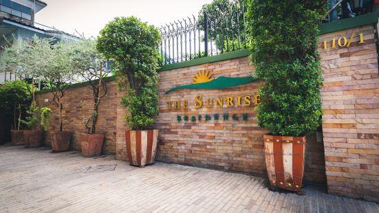 The Sunrise Residence