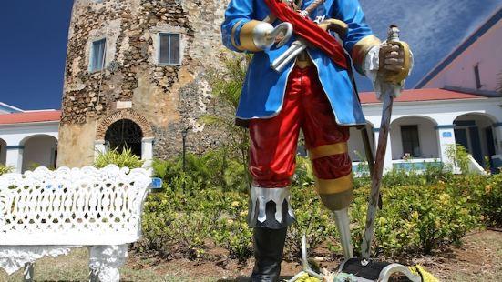 山頂別墅藍鬍子城堡酒店 - 首都假日