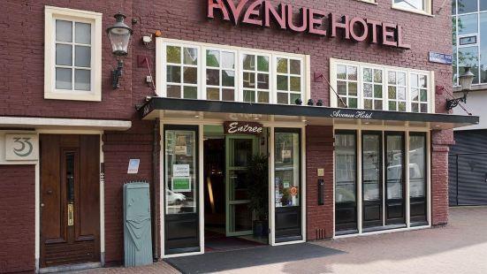 阿姆斯特丹 大道酒店