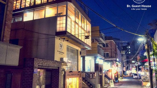 Br Guesthouse Seoul