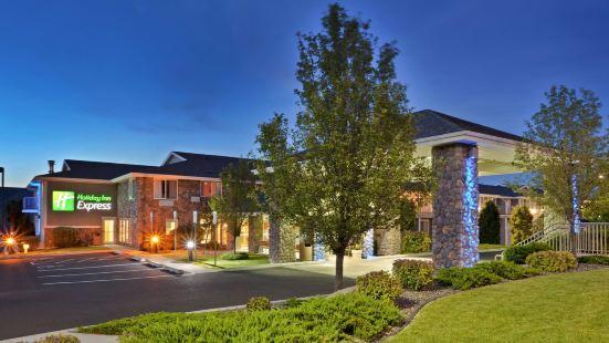 Holiday Inn Express Lewiston, an IHG Hotel