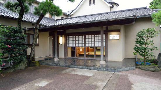 鎌倉海濱莊