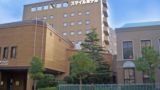 米子微笑酒店