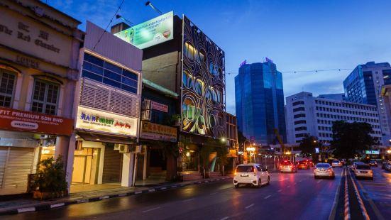 古晉雨林經濟型賓館