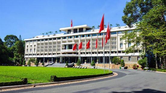Hong HAN Hotel