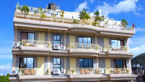 壯觀景色酒店