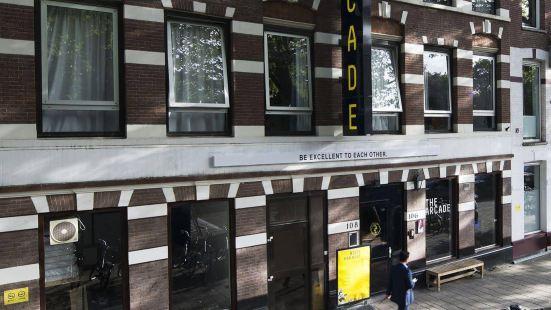 阿姆斯特丹阿爾卡德酒店