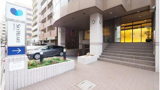 Sky Heart Hotel Hakata