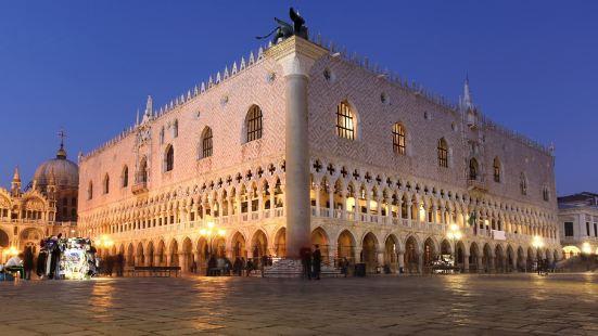 Palazzo La Scala