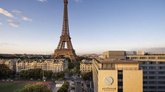 Pullman Paris Eiffel Tower Hotel