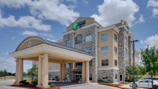 Holiday Inn Express & Suites San Antonio - Brooks City Base, an Ihg Hotel