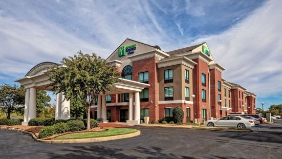 Holiday Inn Express Hotel & Suites Memphis Southwind, an Ihg Hotel