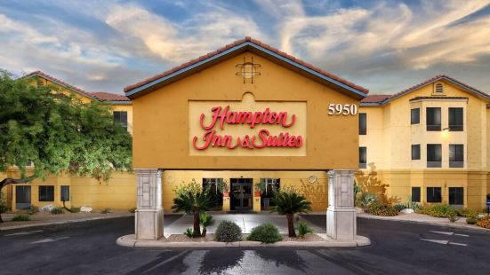 Hampton Inn & Suites Tucson Mall