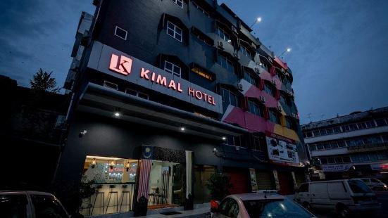 太平吉瑪爾酒店