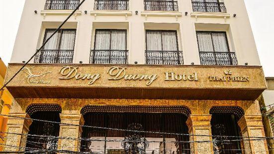 Dong Duong Hotel