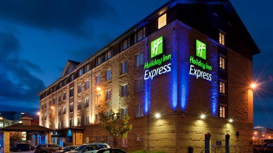 Holiday Inn Express Edinburgh - Leith Waterfront, an Ihg Hotel