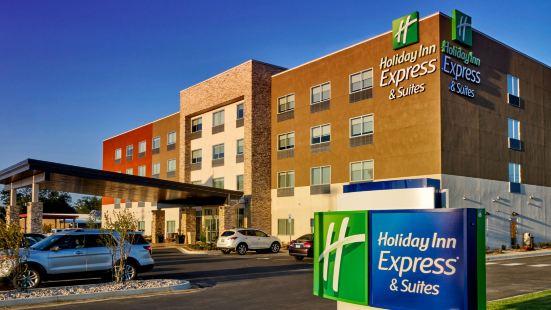 Holiday Inn Express & Suites Tulsa NE - Claremore, an IHG Hotel