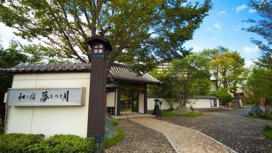 神威岬睦月日式旅館