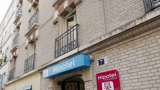 巴黎比利牛斯巴特斯肖蒙短期住宿時尚酒店