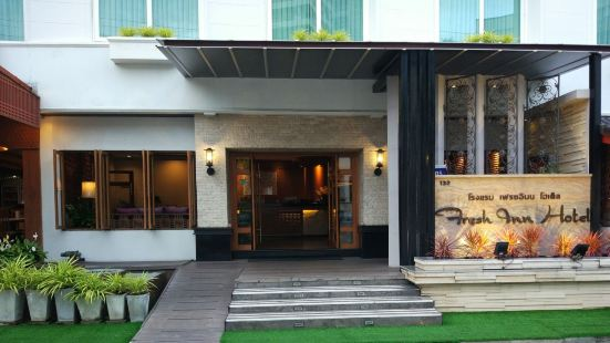 Fresh Inn Hotel