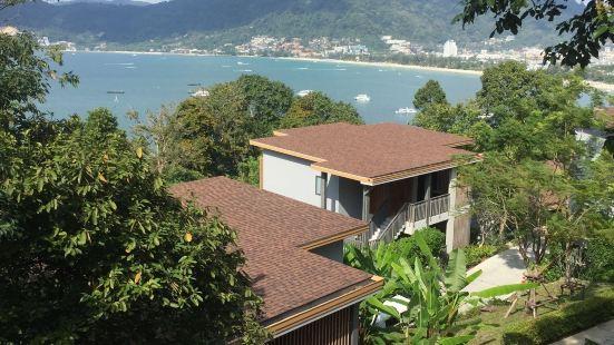 Patong Beach Luxury Hotel Apartment