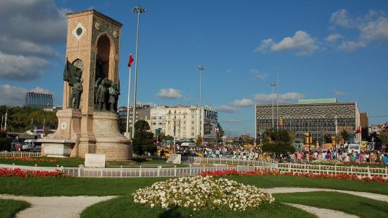伊斯坦堡吉漢吉爾我的套房公寓酒店