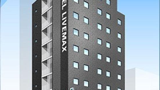 Hotel LiVEMAX UMEDA-WEST