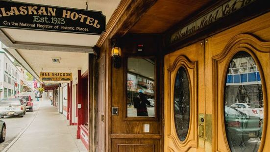 阿拉斯加酒店及酒吧