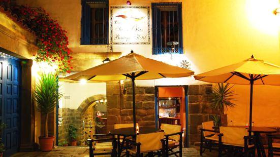 卡薩聖布拉斯精品酒店